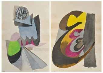 Maqbool Fida Husain-(i) Ya seen; (ii) Ain Ain Ain-1978