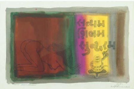 Maqbool Fida Husain-Satyam Shivam Sundaram-1981