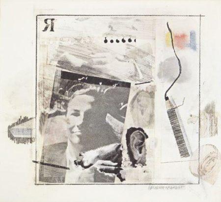 Robert Rauschenberg-Robert Rauschenberg - Dwan Gallery (Self-portrait)-1965