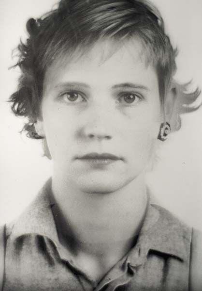 Thomas Ruff-Anderes Portrait No.109-97-1995