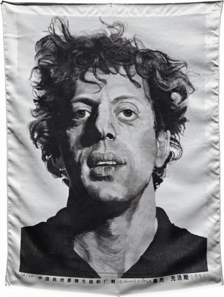 Chuck Close-Phil / Untitled-1991