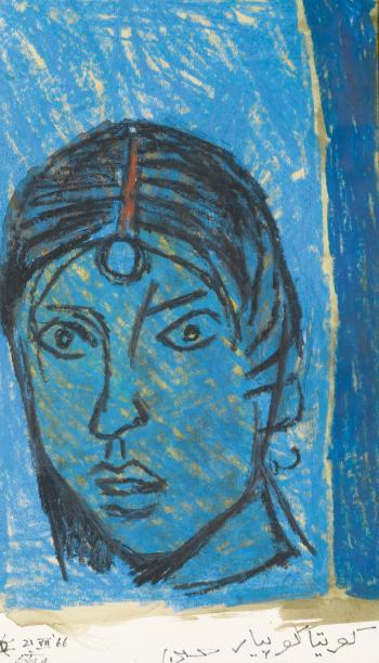 Maqbool Fida Husain-Portrait of Kavita-1966