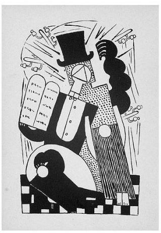 Diego Rivera-Ehrenbourg, histoire de la vie d'une certaine Nadia...-1916