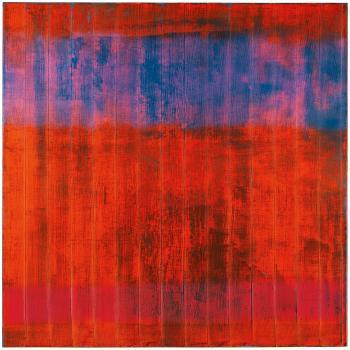 Gerhard Richter-Wand (Wall)-1994