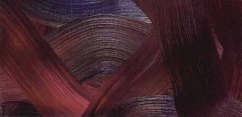 Gerhard Richter-Rot-Blau-Gelb (Red-Blue-Yellow)-1973