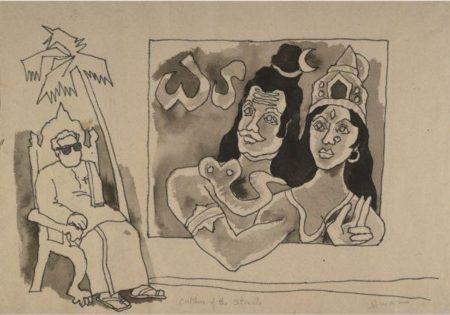 Maqbool Fida Husain-Culture Of The Streets-1980