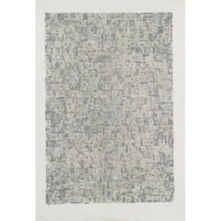 Jasper Johns-Gray Alphabets (Ulae 57)-1968