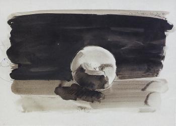 Gerhard Richter-Kugel (Sphere)-1991