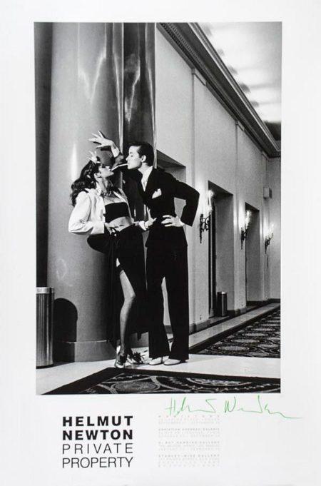Priverte Private Property-1983