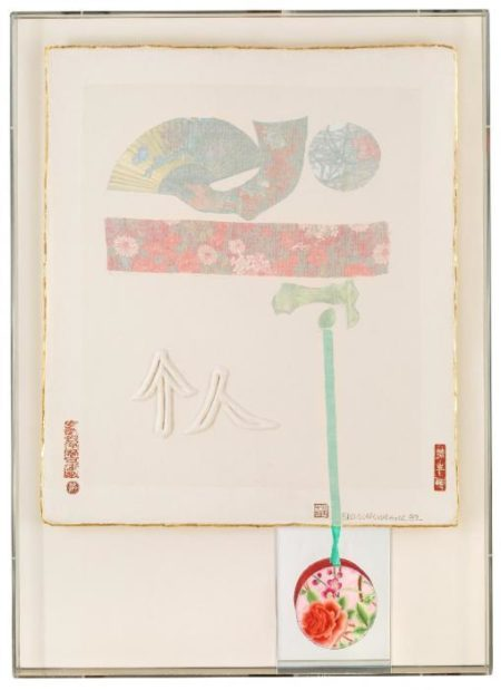 Robert Rauschenberg - Individual (From Seven Characters)-1982