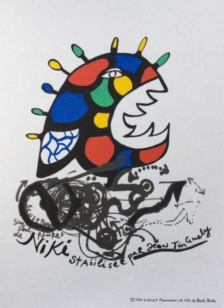 Sculpture de Niki de Saint-Phalle stabilisee par Jean Tinguel-