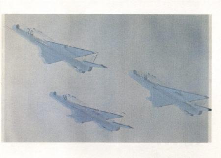 Gerhard Richter-Flugzeug I (Airplane I)-1966