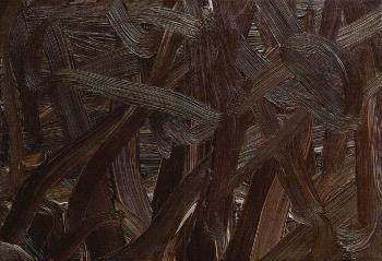 Gerhard Richter-Vermalung (Braun) / Inpainting (Brown)-1972