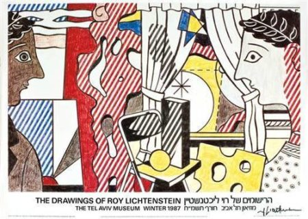 The drawings of Roy Lichtenstein Tel Aviv Museum-1987