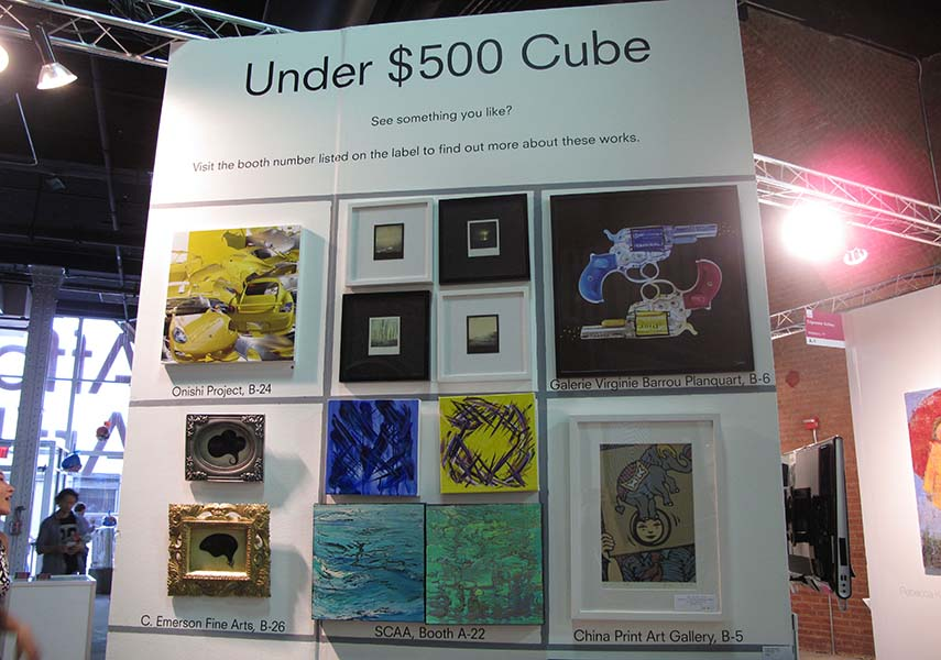 AAF - Under $500 Cube