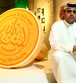 Abdulnasser Gharem - Artist with his artworks, Image copyright Alex Maguire