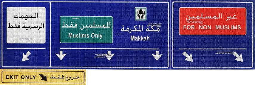 Abdulnasser Gharem, Road to Makkah, 2014
