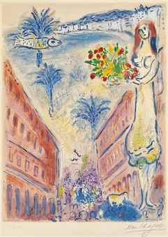 Marc Chagall-After Marc Chagall - Avenue de la Victoire at Nice, from: Nice et la Cote d'Azur-1967