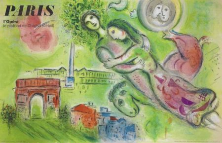 Marc Chagall-After Marc Chagall - Romeo and Juliet-1964
