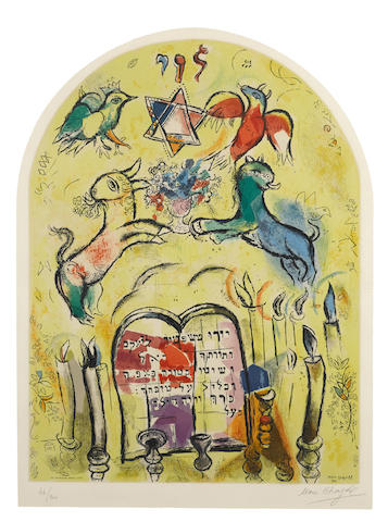 Marc Chagall-After Marc Chagall, by Charles Sorlier - The Tribe of Levi from Twelve Maquettes of Stained Glass Windows for Jerusalem-1964