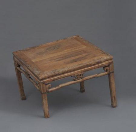 Ai Weiwei-Slanted Table-1997