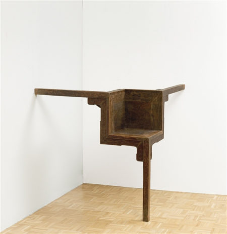 Ai Weiwei-Table with Three Legs-2005