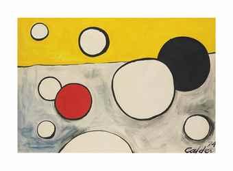 Alexander Calder-Charming-1974