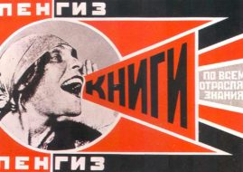 Alexander Rodchenko, Books, 1924. Image via analogue76.com