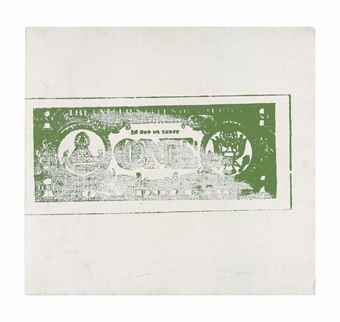 Andy Warhol-One Dollar Bill (Back)-1962