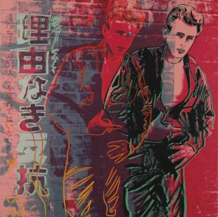 Andy Warhol-Rebel Without A Cause (James Dean) (From Ads)-1985