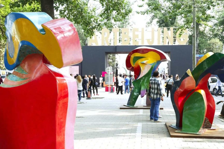 Art Beijing 2016 Public Art
