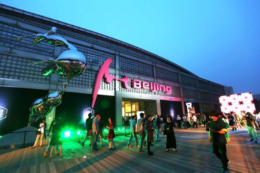 Art Beijing 2016 VIP preview