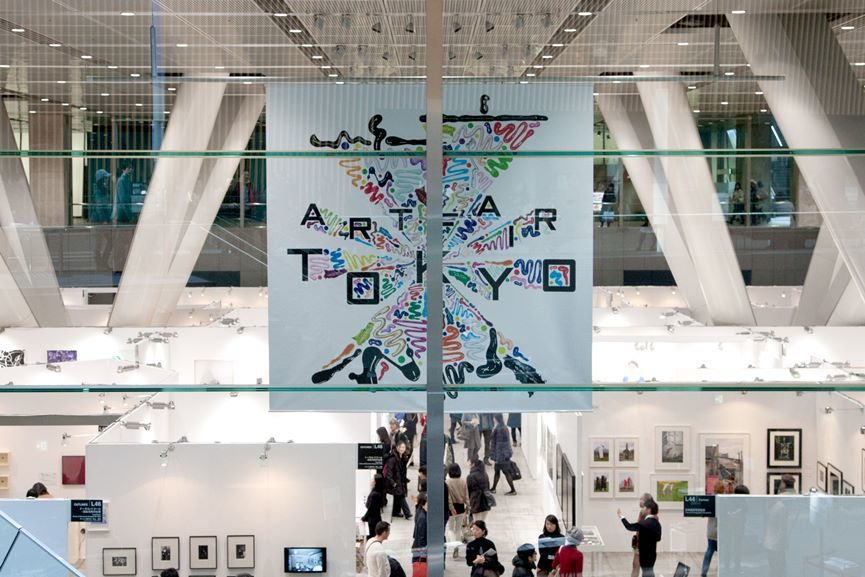 Art Fair Tokyo 2014