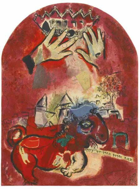 Marc Chagall-Charles Sorlier after The Tribe Of Judah-1964
