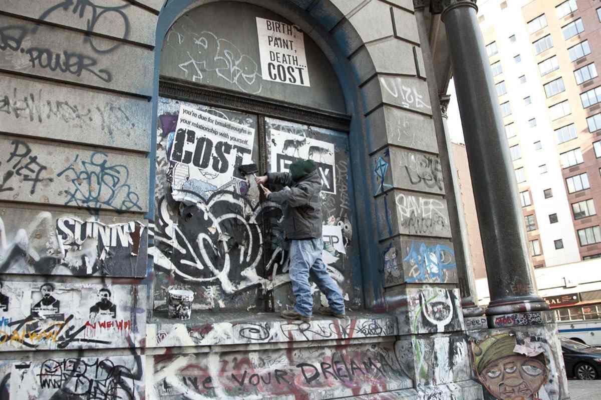 arrest city style