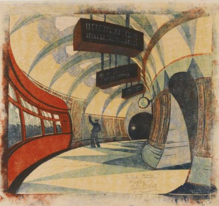 Cyril Edward Power-The Tube Station-1932