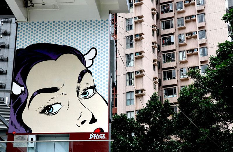 DFace - Sweet Nothings - Hong Kong, 2014 - 1