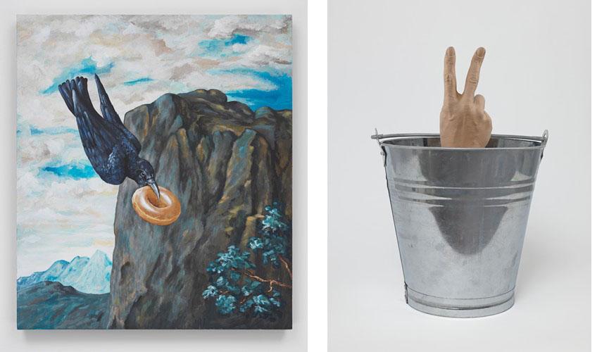 Hauser & Wirth Gallery