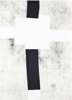 Eduardo Chillida-Argi VI-1988