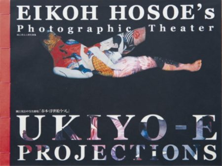 Eikoh Hosoe's Photographic Theater-2004