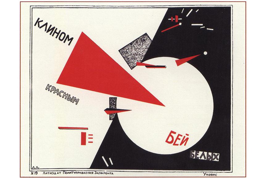 El Lissitzky, 1920