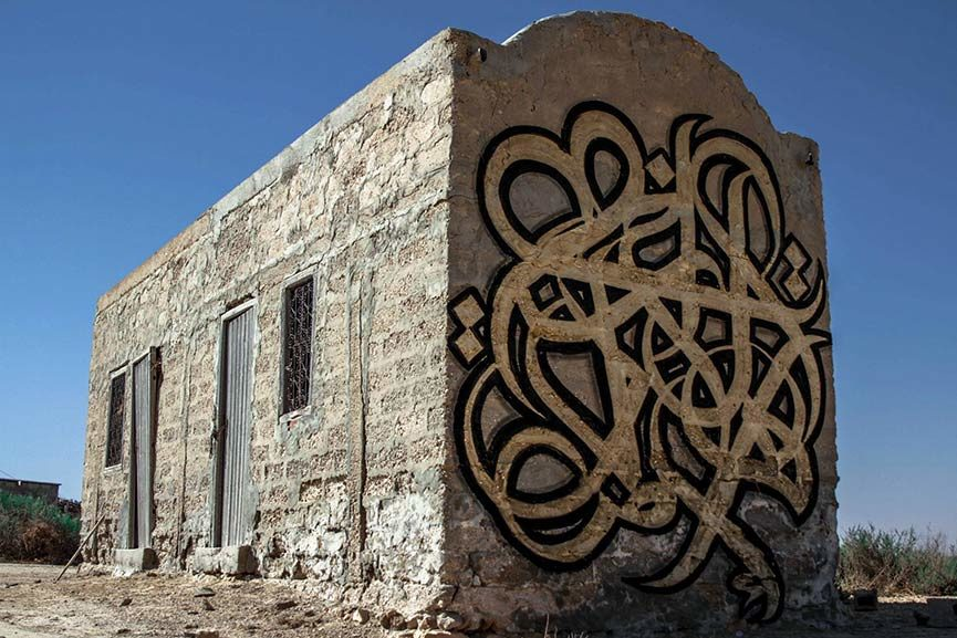 arabic calligraphy and the influence of calligraphers can be seen on architecture