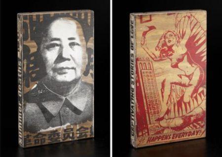 Faile-Mao, the Savage World-2007