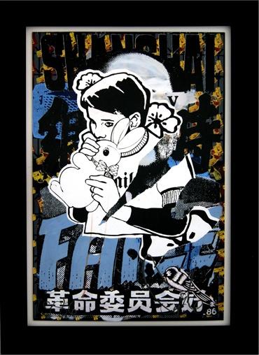 Faile-Shanghai Bunny Boy-2008