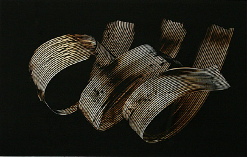 Friedrich Eigner - Metamer, 2011