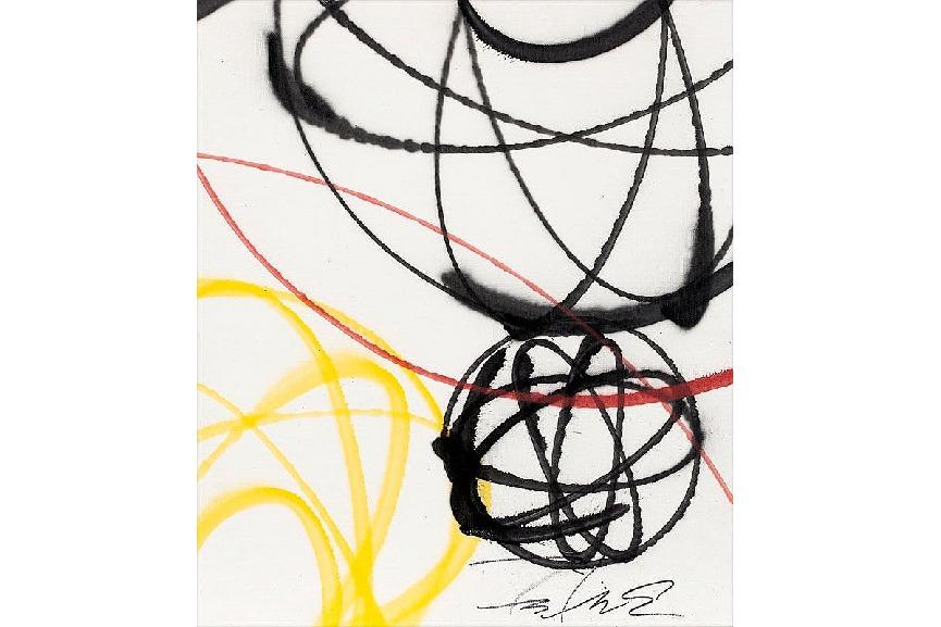 Futura 2000 art