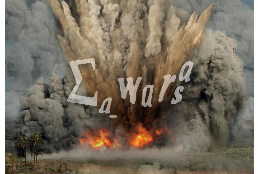 Ewars deatail
