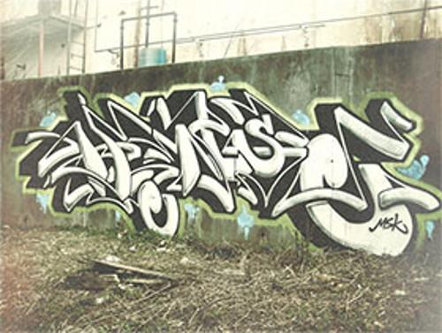 HENSE - graffiti created in 2006, new like lot video