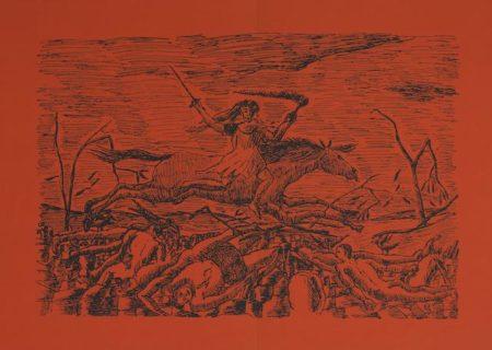 Henri Rousseau-La Guerre-1894