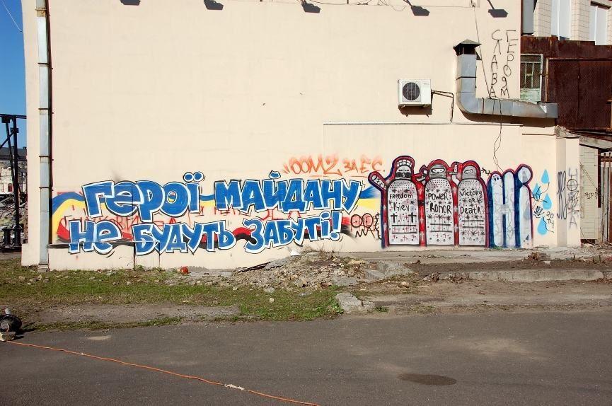 Socially Engaged Street Art